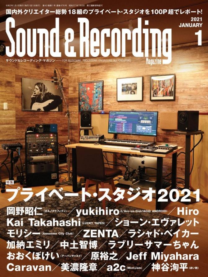 Sound & Recording Magazine|2021年1月号 連載第5回「realize – 細井美裕の思考と創発の記録」