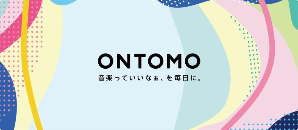 ONTOMO|細井美裕+石若駿+YCAM「Sound Mine」レポート掲載