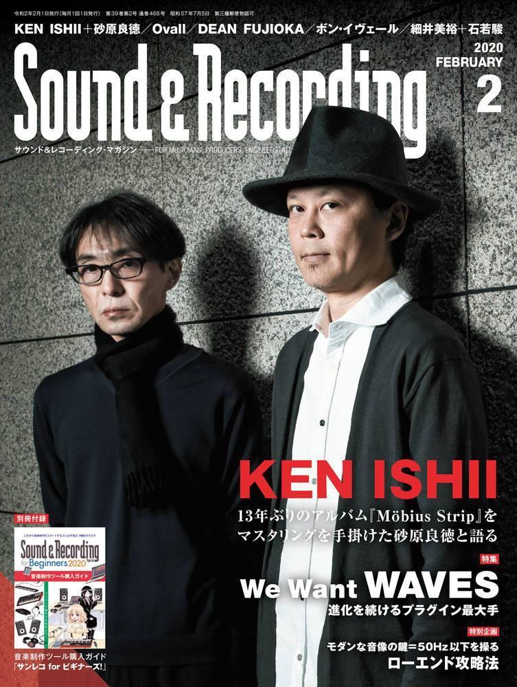 Sound & Recording Magazine|2020年2月号 インタビュー掲載