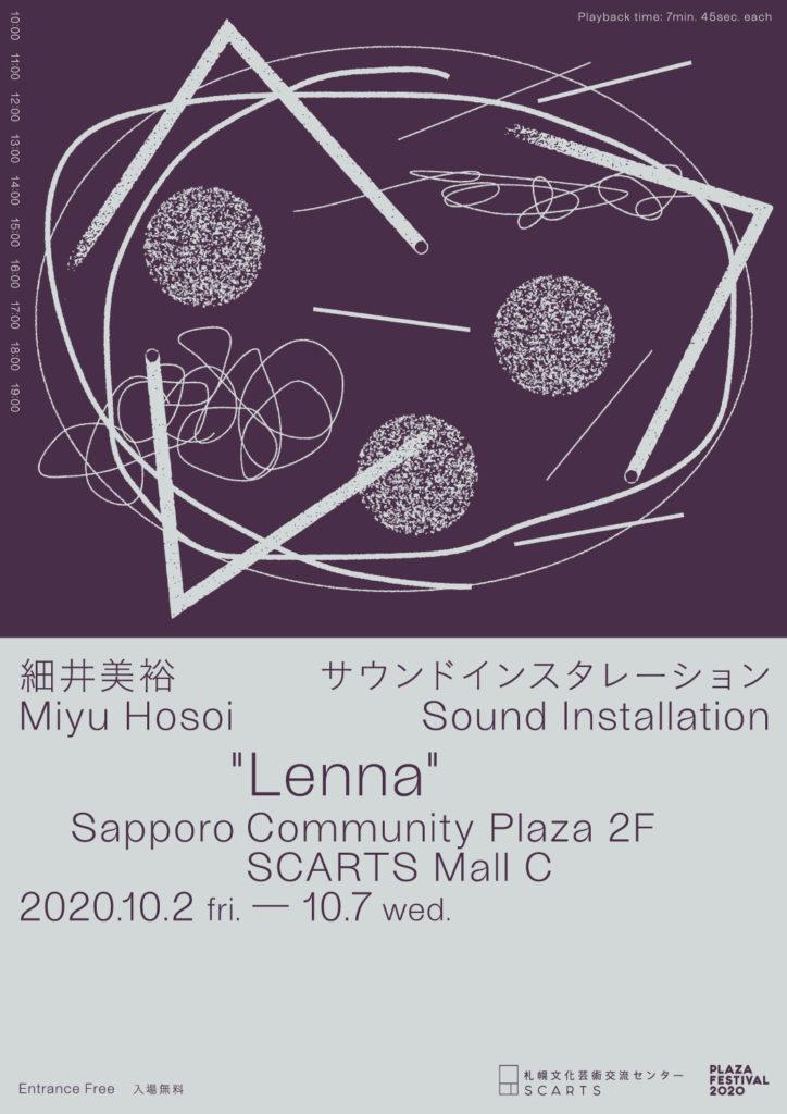 Lenna (14ch)