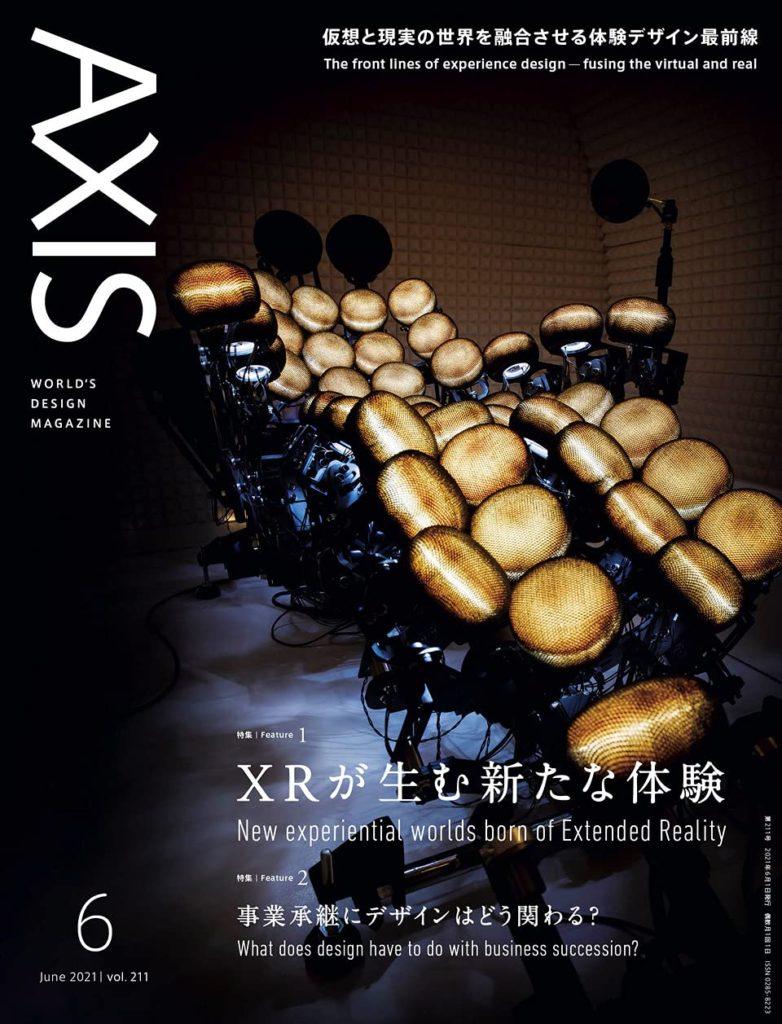 AXIS 2021年06月号 インタビュー掲載